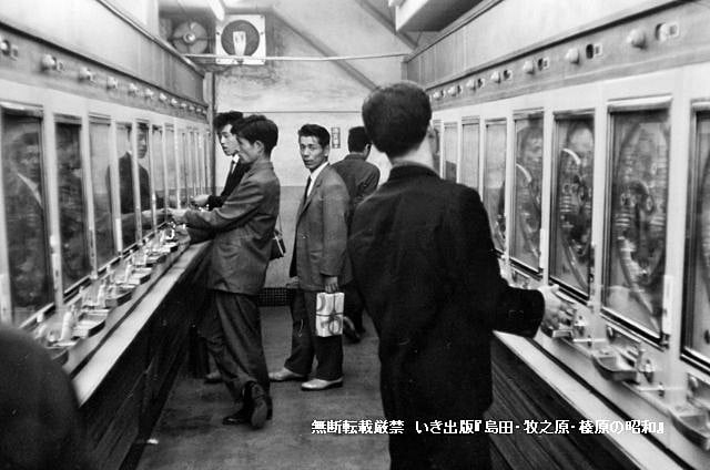 『島田・牧之原・榛原の昭和』写真展|株式会社いき出版 ...