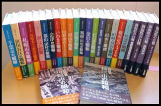 株式会社いき出版|出版業|本|新刊|新潟県長岡市